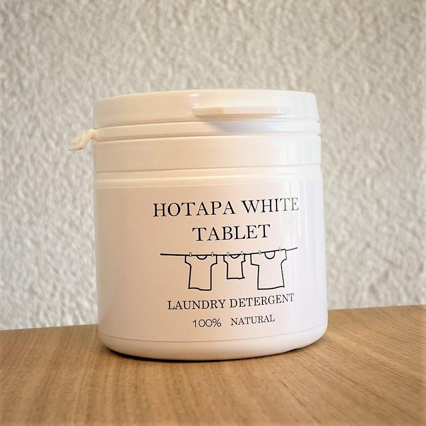 HOTAPA ホタパホワイト(洗濯専用洗剤)