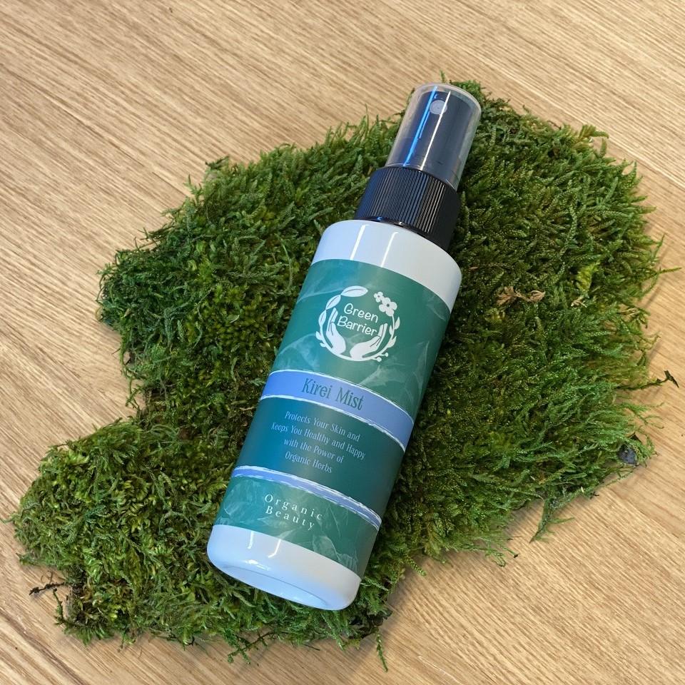 グリーンバリア キレイミスト(洗浄と保湿のクリーンミスト)100ml
